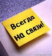 Михаил Матроскин, 1 декабря , Златоуст, id12382867