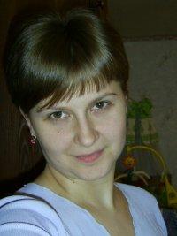 Оксана Бойко(Драпей), 16 октября 1985, Киев, id13451272