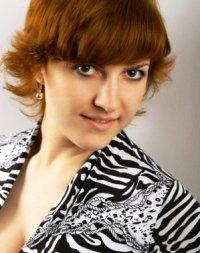 Марина Комлева-Куц, Слоним