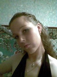 Анастасия Рыбакова