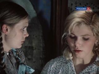 Вечный зов (Фильм 1. 8 серия) (1973-1983 гг.) (http://sound.ucoz.ua/)