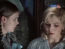 Вечный зов (Фильм 1. 8 серия) (1973-1983 гг.) (