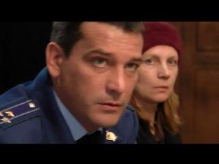 Ваша честь, 2006 (4 серия)