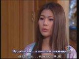 Покинутый рай / Sawan Biang (Таиланд, 2008, 7/12 серии) С СУБТИТРАМИ!!!