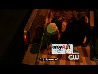 Жизнь Непредсказуема / Life Unexpected 2 сезон 01 серия (SUB)