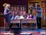 Уральские пельмени - В библиотеке: надо вести себя тише!