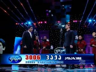 Вaжa Maниa-Абхазская песня