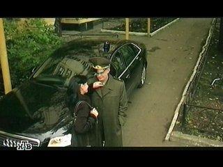 Выйти замуж за Генерала 1-2 серия (Россия, 2008)