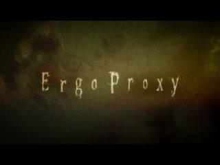 Эрго Прокси / Ergo Proxy - 10 серия озв