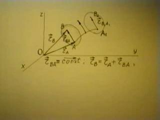 Теоретическая механика - лекция №12 (Поступательное движение твердого тела)
