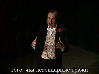 Классический Доктор Кто 14 сезон 6 серия 4 часть-   Когти Венг-Чанга / Русские субтитры