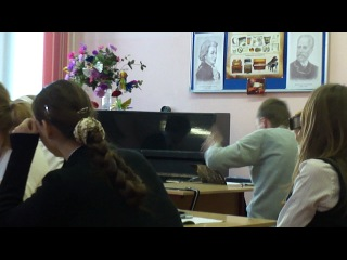 Hard Bass :D....В нашей школе №4 на уроке музыки...Но не наш класс...