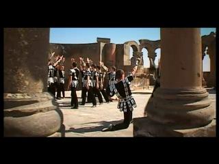 Армянский боевой танец Берд Группа Традиционные армяне