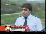 По уточненным данным, в Дагестане при атаке боевиков погибли пять связистов