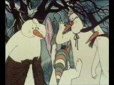 Солнышко и снежные человечки (1985 год)