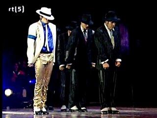 Майкл Джексон - Smooth Criminal