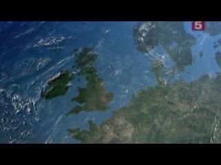 BBC Как нас создала Земля Планета людей ОГОНЬ How Earth Made Us Fire 4 серия