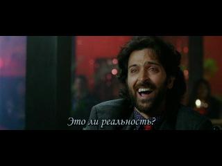Песня из индийского фильма Мольба 'Guzaarish' (2010)