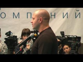 Федор Емельяненко на открытии ЧР по боевому самбо
