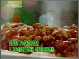 Китайская кухня Фильм №72