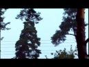 Смирнов и Компания. Песня Разные судьбы в фильме Школа Проживания