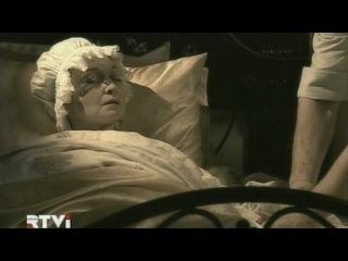 Дьявол из Орли (3 серия)