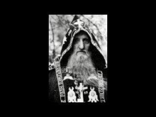 Старец иеросхимонах Сампсон (Сиверс)