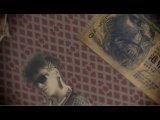 Zaki Ibrahim - Money (King Britt Remix)