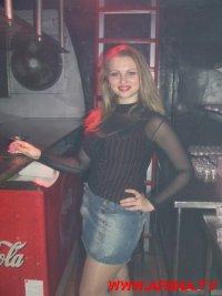 Irina Dubinina, 1 июня 1990, Николаев, id11612725