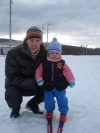 Дмитрий Улитин, 2 ноября 1985, Южно-Сахалинск, id2106237