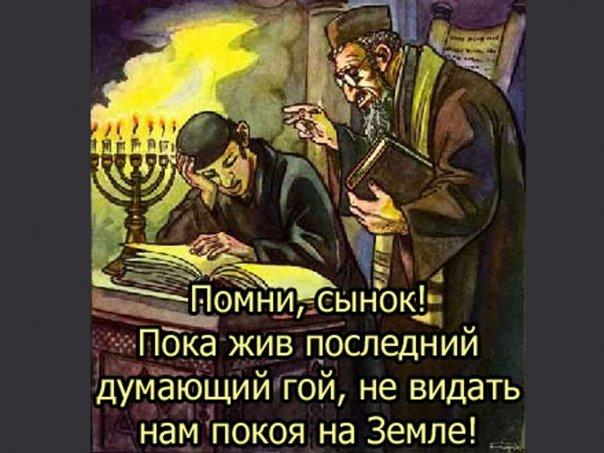 Картинки по запросу геноцид русских в чечне