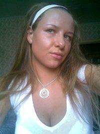 Yulya Pussy