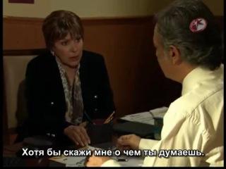 Я - твоя хозяйка / Soy tu duena (136 серия)