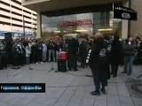 ГЕРМАНИЯ. В центре города Оффенбах, немцы публично принимают Ислам!
