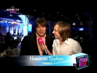 Телеканал RU.TV Любовные истории