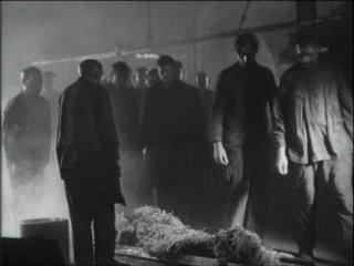 Юность Максима (1934 г.)