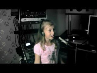 Алина Кукушкина - Песенка про следы
