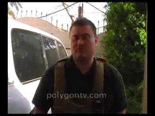Программа Полигон: Снайперский отдел ЦСО СБУ А; тактические очки Ess; 4 дня в Багдаде с Альфой (ч.3) (2010)
