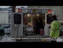 Короли Побега  Breakout Kings (сезон 1) серия 02 (russub) [HD 360] Collected
