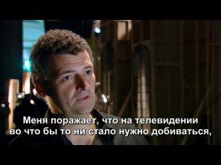 Доктор Кто Конфиденциально \ Doctor Who Confidential Cutdowns - 2 сезон 4 серия