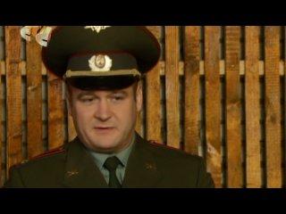 Кремлёвские курсанты 108 серия