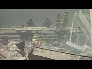 11 сентября башни-близнецы  9/11: After The Towers Fell (2010)