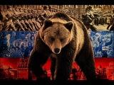 Рома Жиган &amp Ряды Сопротивлений - Великая нация