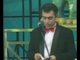 КВН-2000.(11).Финал '