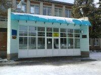 корсаков плавкран г/п 44 тонны