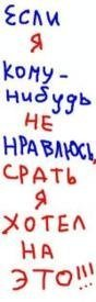Тра-Ля Тра-Ля, 25 марта 1989, Вологда, id13496978