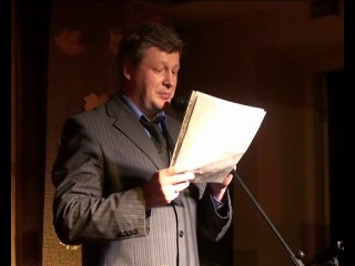 Смена сезона - 30. Сергей Мансков. Явление шестое.