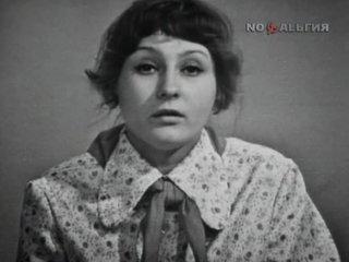 Стихи Агнии Барто /1972/