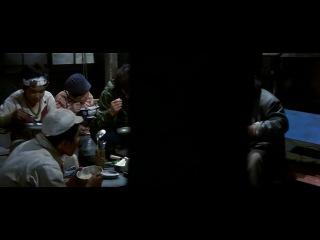 Обречённый на одиночество 3 (1977)