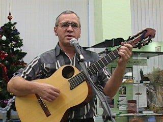 2008.12.21 - Большой еловый концерт. Сергей Васильев